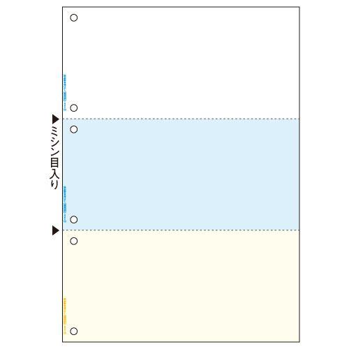 【キャッシュレス5%還元】【送料無料】【法人(会社・企業)様限定】マルチプリンタ帳票(FSC森林認証紙) A4カラー 3面6穴 1セツト(1000枚:500枚×2箱)