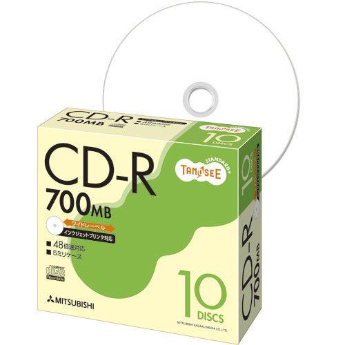 【キャッシュレス5%還元】三菱ケミカル データ用CD-R 700MB 48倍速 ワイドプリンタブル 5mmケース 1セット(200枚:10枚×20パック)