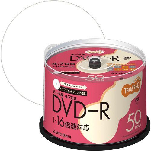 三菱ケミカル データ用DVD?R 4.7GB 16倍 ワイドプリンタブル スピンドル 1セット(300枚:50枚×6パック)