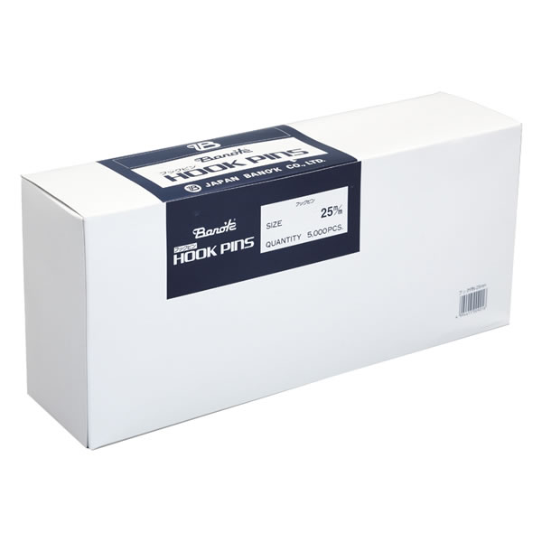 フックPIN S-25MM 10箱 イージャパンモール 敬老の日 音楽会 開業祝 お月見 お見舞