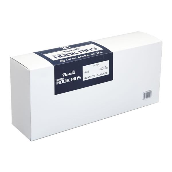 フックPIN S-35MM 10箱 イージャパンモール 販促品 新居祝い 金婚式 キャッシュレス5%還元対象 お配り物