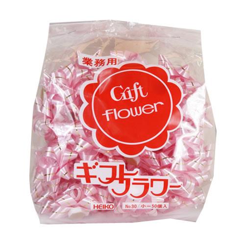 【キャッシュレス5%還元】Gフラワー ギョウム 12 ピンク (20袋)【イージャパンモール】