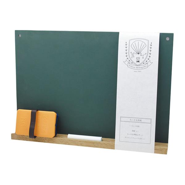 【キャッシュレス5%還元】SB-GR ちいさな黒板 緑 (20個)【イージャパンモール】