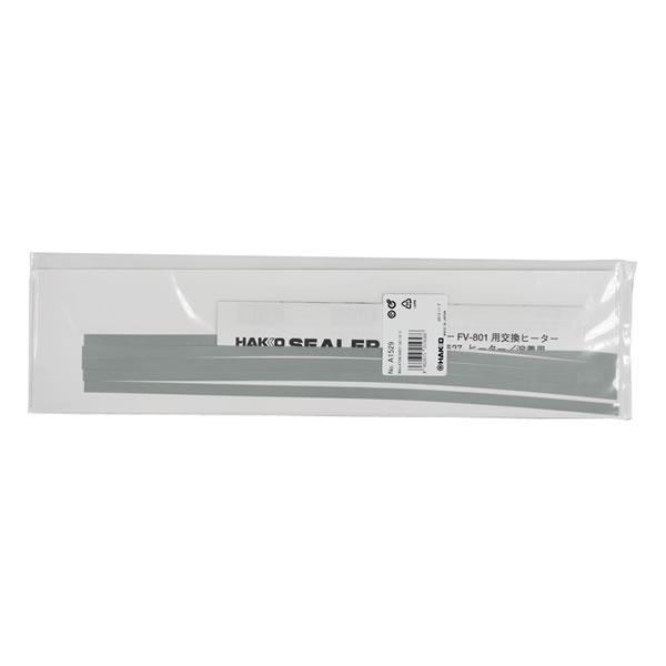 A1529 FV801用 絶縁シート 5P (20袋)【イージャパンモール】