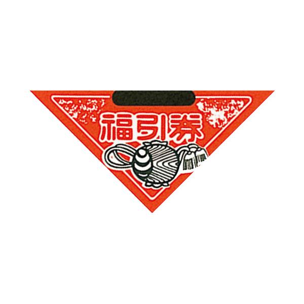 サンカククジハリカコウズミ コヅチ (30箱)【イージャパンモール】