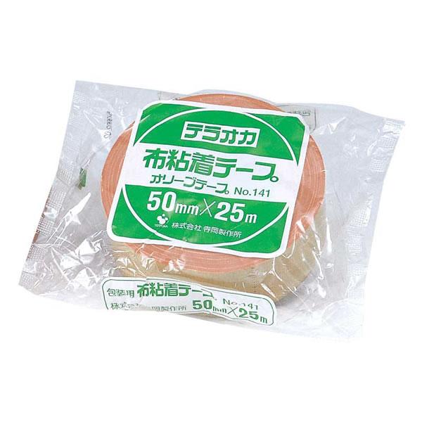 オリーブテープ ワンパック50 (30巻)【イージャパンモール】