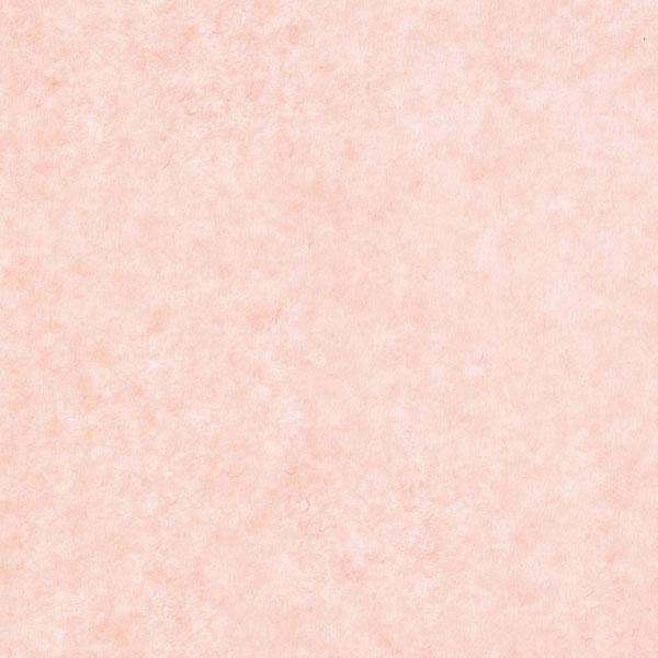 【キャッシュレス5%還元】IP薄葉紙 ピーチ 50 (1000枚)【イージャパンモール】