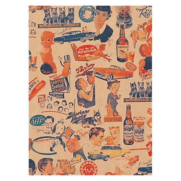 ガラフクロ 8 キスミー (1000枚)【イージャパンモール】