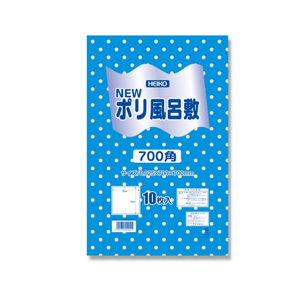 Nポリ風呂敷 700 ブルー 水玉 (1000枚)【イージャパンモール】