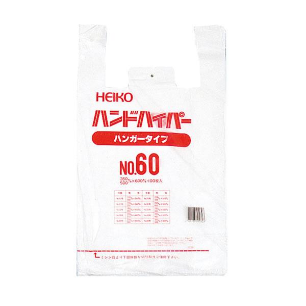 ハンガーTYPハンドハイパー 60 (1000枚)【イージャパンモール】