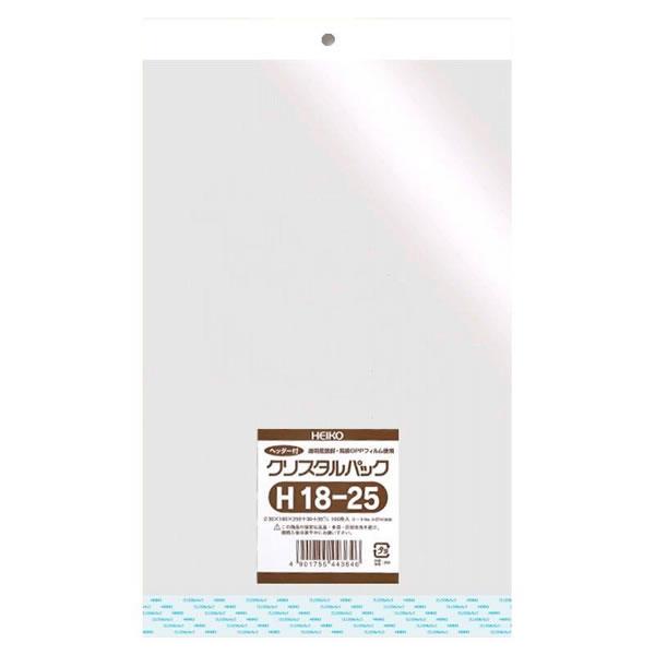 OPPクリスタルパック H18-25 (1000枚)【イージャパンモール】