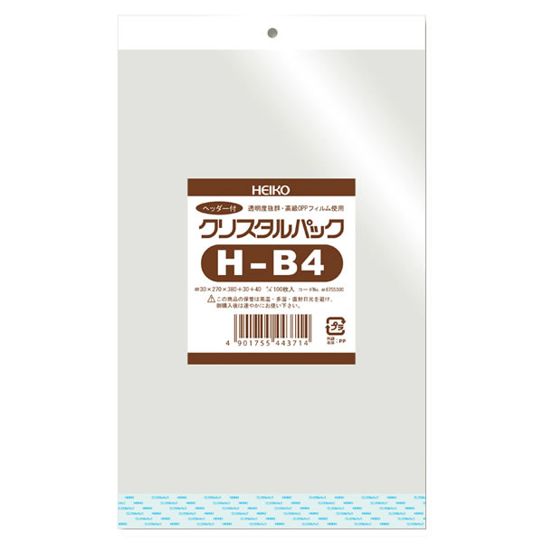 OPPクリスタルパック H-B-4 (1000枚)【イージャパンモール】