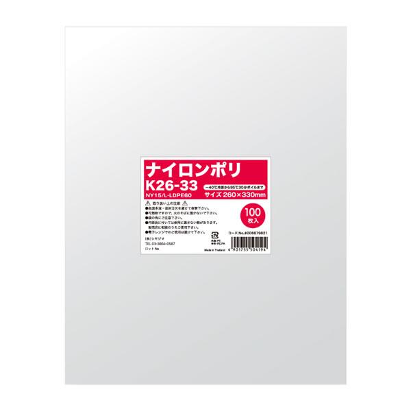 ナイロンポリ K26-33 (1000枚)【イージャパンモール】
