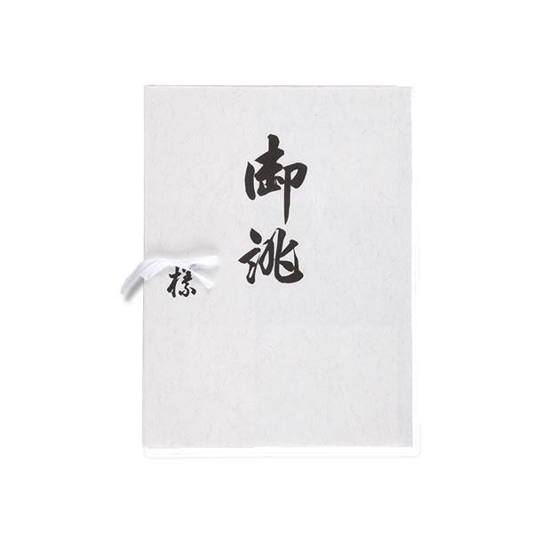 【キャッシュレス5%還元】四つ手 カセン S 47cm (1000枚)【イージャパンモール】