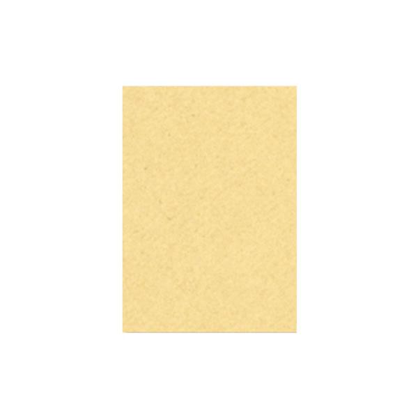 ガラフクロ 18 ナチュラル (2000枚)【イージャパンモール】