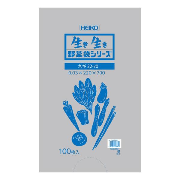 ヤサイPE#30ネギ 22-70 (2000枚)【イージャパンモール】