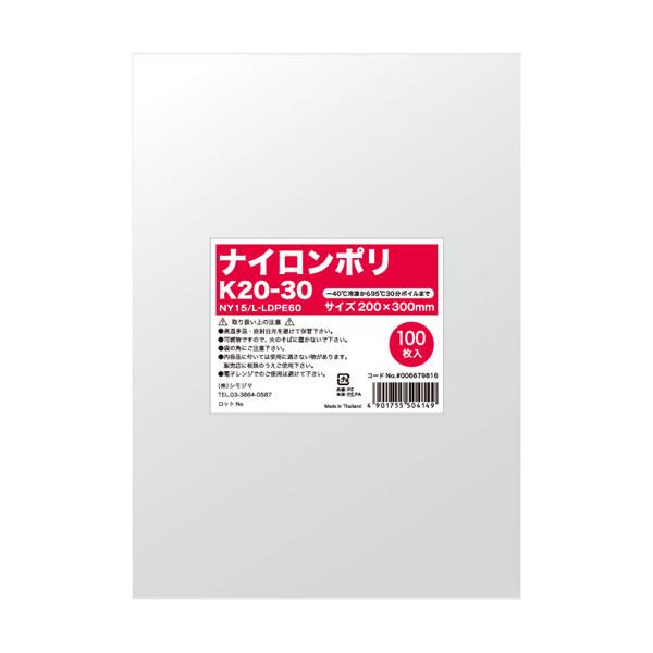 ナイロンポリ K20-30 (2000枚)【イージャパンモール】