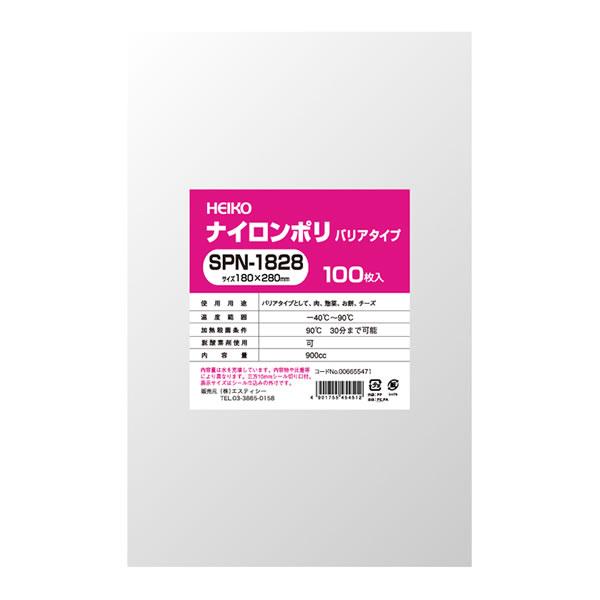 【キャッシュレス5%還元】ナイロンP SPN-1828 (2400枚)【イージャパンモール】