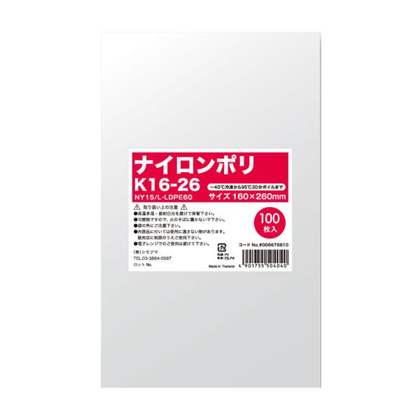 ナイロンポリ K16-26 (2400枚)【イージャパンモール】