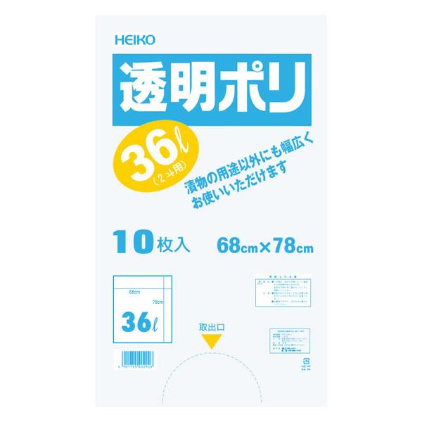 【キャッシュレス5%還元】トウメイポリ 36L 2トヨウ (300枚)【イージャパンモール】