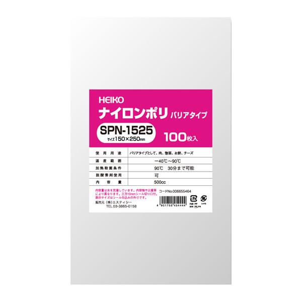 ナイロンP SPN-1525 (3000枚)【イージャパンモール】