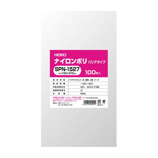 【キャッシュレス5%還元】ナイロンP SPN-1527 (3000枚)【イージャパンモール】