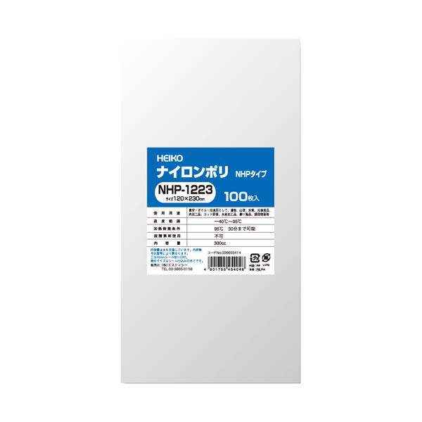 【キャッシュレス5%還元】ナイロンP NHP-1223 (3500枚)【イージャパンモール】