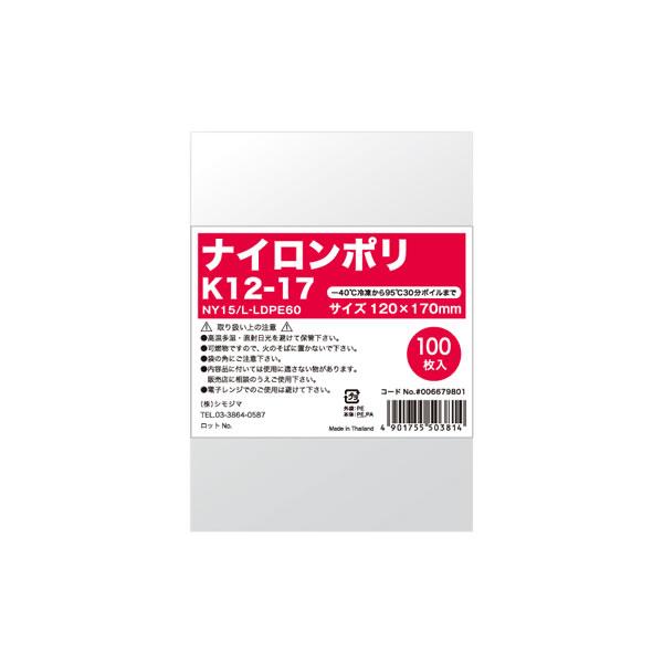 【キャッシュレス5%還元】ナイロンポリ K12-17 (4000枚)【イージャパンモール】