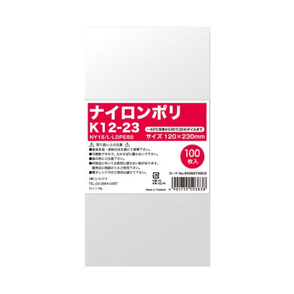 ナイロンポリ K12-23 (4000枚)【イージャパンモール】
