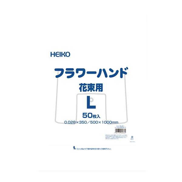 フラワーハンド ハナタバヨウ L (500枚)【イージャパンモール】