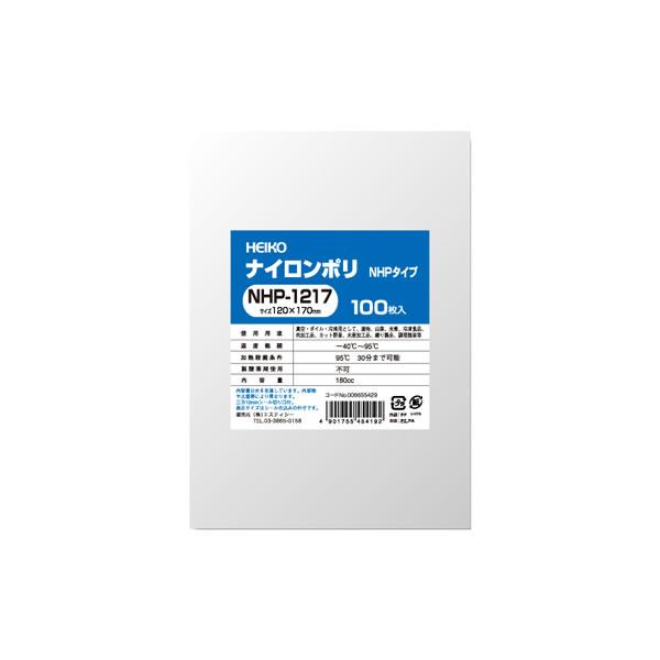 ナイロンP NHP-1217 (5500枚)【イージャパンモール】