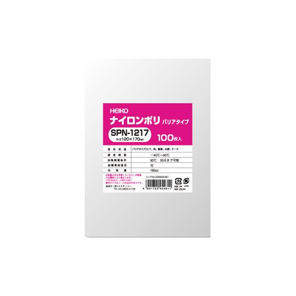 【キャッシュレス5%還元】ナイロンP SPN-1217 (5500枚)【イージャパンモール】