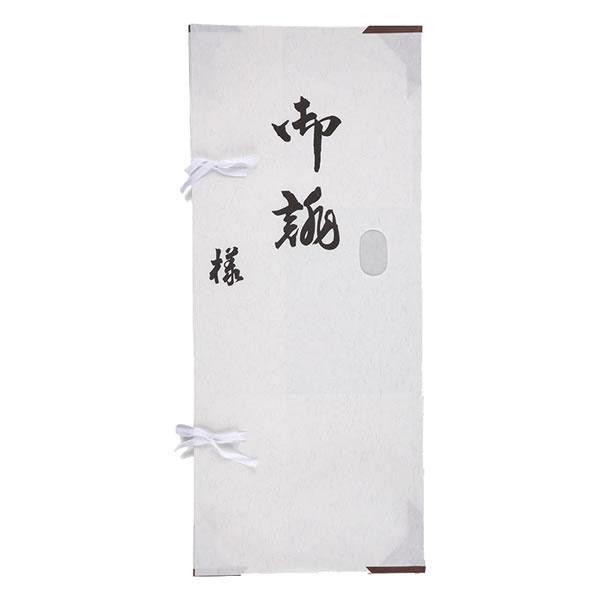 四つ手 カセン L 83cm (600枚)【イージャパンモール】
