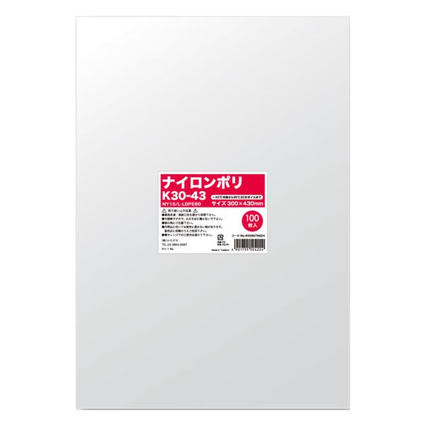 ナイロンポリ K30-43 (800枚)【イージャパンモール】