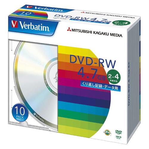 ミツビシカガクメディア データ用DVDーRW 2ー4倍速 DHW47Y10V1 ×10個【返品・交換・キャンセル不可】【イージャパンモール】