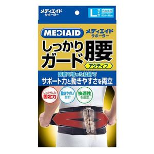 【キャッシュレス5%還元】日本シグマックス メディエイド しっかりガード腰 アクティブ L ×24個【イージャパンモール】