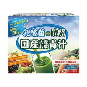 ユーワ 乳酸菌+酵素 国産大麦若葉青汁 30包 ×30個【イージャパンモール】