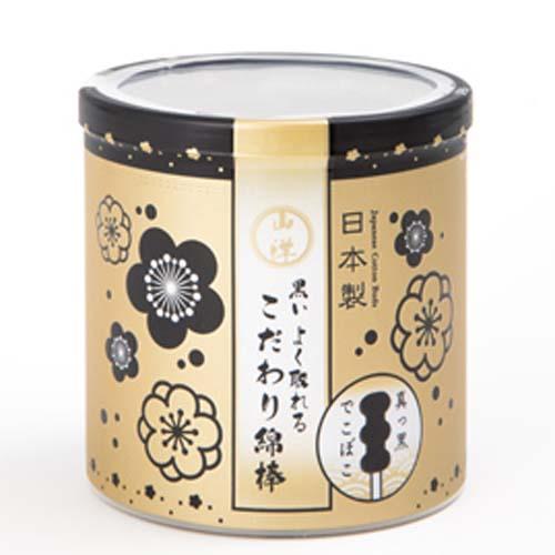 山洋 山洋 黒いよく取れる こだわり綿棒 150本入り ×60個【イージャパンモール】