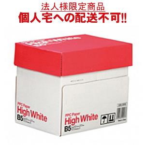送料無料 B5サイズ 個人宅届け不可 法人 会社 企業 様限定 PAPER B5 PPC 超特価 2500枚:500枚×5冊 1箱 期間限定特価品 White High