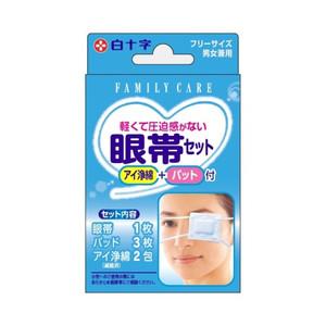 【キャッシュレス5%還元】白十字 FC 眼帯セット ×240個【イージャパンモール】