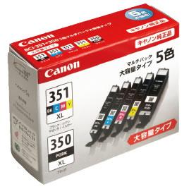 【キャッシュレス5%還元】BCI-371XL+370XL/6MP【返品・交換・キャンセル不可】【イージャパンモール】