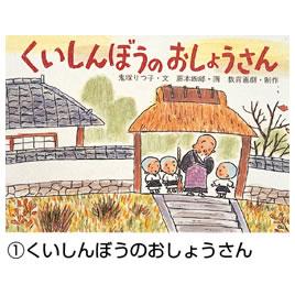 かみしばい日本のユーモア民話(全6巻)【返品・交換・キャンセル不可】【イージャパンモール】