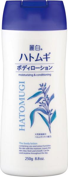 熊野油脂 麗白 ハトムギボディローション250g ×32個【イージャパンモール】