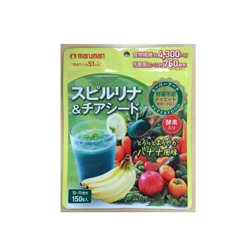 マルマン(株) スピルリナ&チアシード 150g ×48個【イージャパンモール】