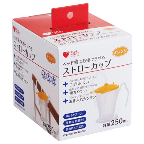 オオサキメディカル(株) プラスハート ストローカップ オレンジ 1個入 ×48個【イージャパンモール】