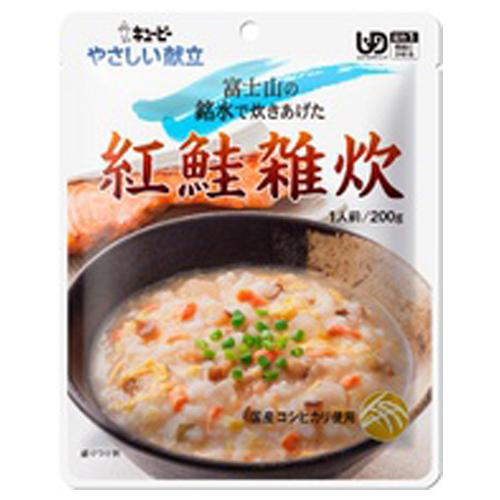 キユーピー(株) やさしい献立 紅鮭雑炊/介護食 区分1 ×36個【イージャパンモール】