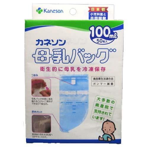 柳瀬ワイチ(株) カネソン 母乳バッグ 100ml 50枚入 ×60個【イージャパンモール】