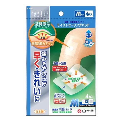 白十字(株) FC モイストヒーリングパッド M 4枚入 ×100個【イージャパンモール】