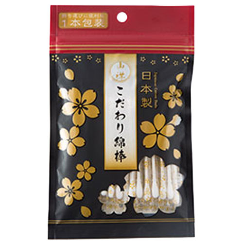 山洋 こだわり綿棒50本(1本包装)  ×120個【イージャパンモール】