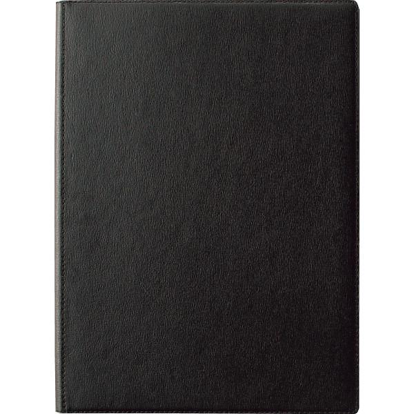 【送料無料】レポートパッド ブラック ZVP205B【代引不可】【ギフト館】